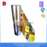 3d aluminum foil laminating plastic film,food packaging plastic roll film of china supplier