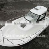 8 meter fishing boat with cabin