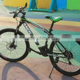 26 inch aluminum frame suspension fork mountain bike/bicycle