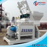 js1500 china 1.5m3 variable concrete mixer for sale