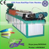 Protective PE Foam Rod/Tube/Pipe Extrusion Machine