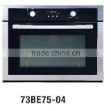 73BE75-04 electric PIZZA baking oven mini oven electric baking oven 12l electric bread baking oven