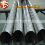 "316 Stainless Steel Round Tube Special Size 100mm 24"" 4 inch Diameter Welded Stainless Steel Pipe"