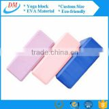 Yoga Blocks 2 Pack And Strap Set Block Back Stretch