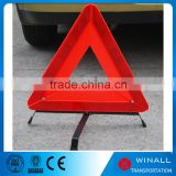 Strong plastic reflector sign warning unique triangle portable emergency car kit triangle