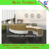 Modern design 2 tier circular shaped reception desk collection beauty salon reception desks office reception counter