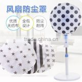 hot sale printing protection fan cover non-woven cloth fan cover