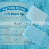 Box Packaging Teeth Whitening Wipes, Finger Wipes Teeth Brush, Wholesale In Bulk Is Available Factory Price