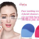 Silicone 360 degree face clean brush facial vibrating massager for skin care