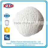 Feed additives supplier,MCP Food grade Monocalcium Phosphate supplier,MCP