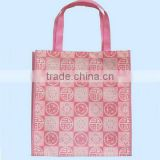 custom tote shopping bag