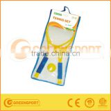 Children Outdoor Foam Grip Tennis Racket Training set