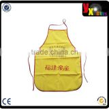 PVC promotional advertising apron, good quality apron
