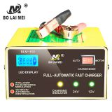 Rechargeable automatic power car battery charger 12/24v