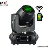 50W Battery Powered Moving Head Beam Light