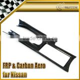 For Nissan R35 Carbon Fiber Center console RHD
