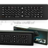 Rii mini i13 2.4Ghz Fly Air Mouse English&Russian version Wireless Keyboard Combos Remote