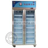 OP-A101 Glass Door Drug Storage Hospital Pharmaceutical Refrigerator