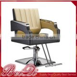 modern design comfortable beauty parlour chair hair salon equipment used barber chairs for sale hair cutting barber chair