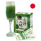 "Matcha flavor Healthy Vegetable Drink "" Aojiru Zanmai Lite "", Kale , Barley Grass and Bitter Gourd"
