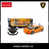 Rastar wholesale baby toys radio control plastic rc car for kids