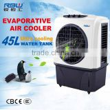 Environment cardboard water curtain air cooling fan for 25~40m2 Effective area                                                                                                         Supplier's Choice