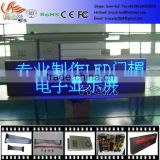 RGX P10 Blue color led moving message, blue led module