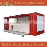 Inquiry About Modern design 20 ft 40 feet shipping container coffee bar with flying door
