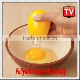 Kitchen Helper Egg Yolk Separator As Seen On TV Egg White Separator Divider Filter