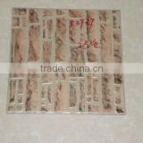 30X30 Non Slip Ceramic Floor Tile, Bathroom Tile 3D Ceramic Floor Tile, Kitchen Ceramic Tile