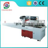 Combination Price Flow Tire Cutlery Packing Machine