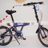 "20"" trendy alloy passed ISO9001 folding bicycle/bike/cycle top sale SH-FD037                                                                         Quality Choice"