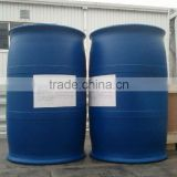 Feed Grade Conjugated Linoleic Acid for animal