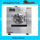 15kg hotel washer extractor