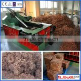Low price scrap metal copper aluminum automatic metal press,Aluminium Wire baler