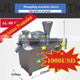 Hot sale chinese making dumpling machines dumpling sheet making machine with factory price