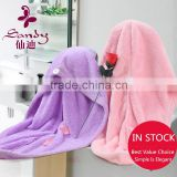 Top 10 Towel manufacturers quick dry microfiber turbie twist hair towel salon hair towel