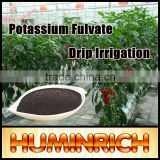 Huminrich High Grade Leonardite Agri Organic Fertilizer Drip Irrigation System                                                                                         Most Popular