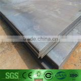 high tensile steel plate, ship building plate Hot Rolled steel Plate