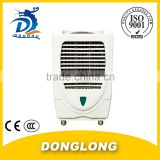 DL Desert cooler,floor air cooler, Evaporative air conditioner, movable evaporative cooling fan