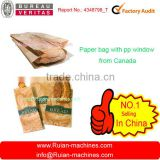 Grease Proof Sandwich Bag Making Machine