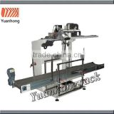 YHQ-D Cheap Automatic Japan Made Sewing Machine