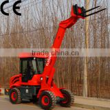 Hot sale small wheel loader loading machine with telescopic boom