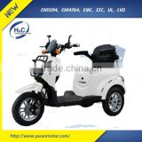 60V 800W/1000W three wheel fast electric mobility scooter handicapped scooter for disabled people with two big front light