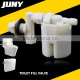 multi-function mini height adjustable side entry toilet fill valve