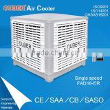OUBER air cooler industrial evaporative cooling/Industry Desert cooler / air conditioner