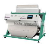 Hons+ new intelligent Plastic Flakes Color Sorter Machine