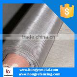 Molybdenum Wire Cloth Mesh Screen