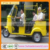 china newly electric auto rickshaw for sale,electric motor tricycle,electric passenger tricycle