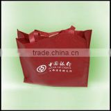 non woven carrying bag